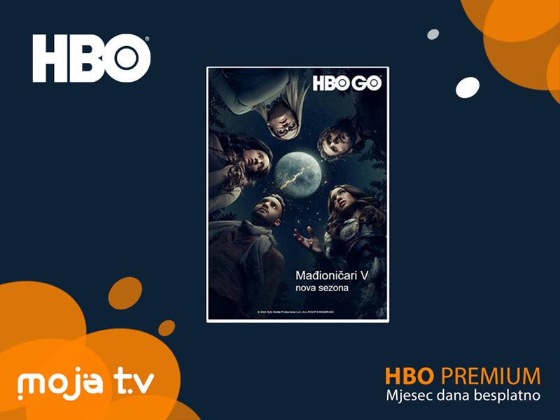 HBO Premium